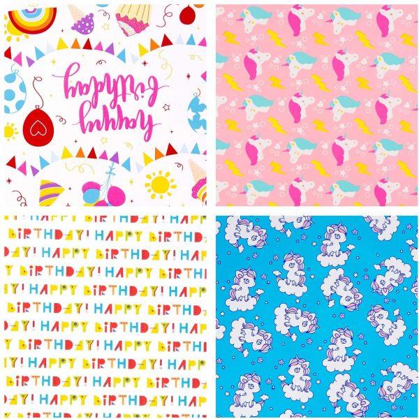 Unicorn Gift Wrap Pattern